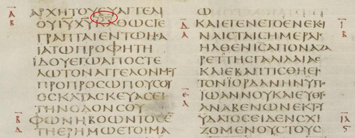 Krytyka tekstu na przykładzie Mk 1:1