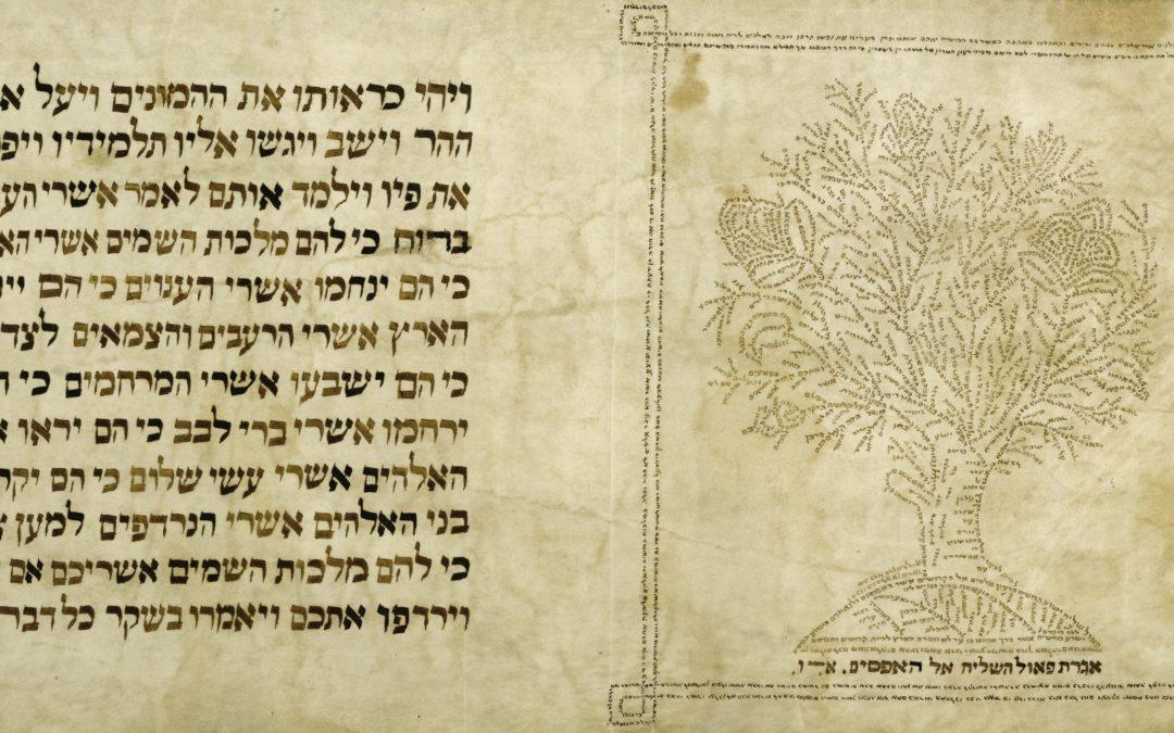 Krótki logion Mateusza 28:19,20 w hebrajskiej wersji ewangelii z dzieła Szem-Toba